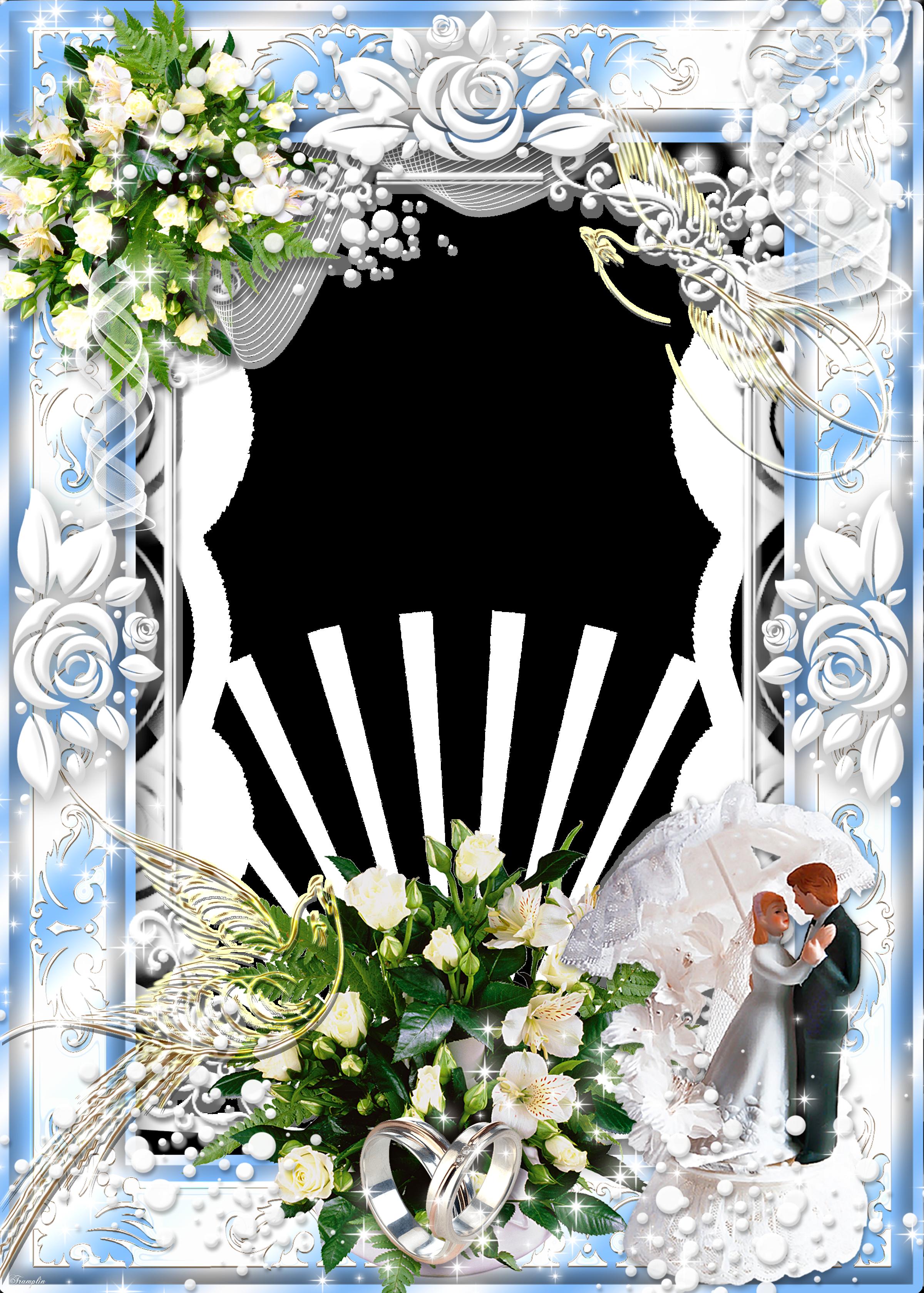 Рамки для фотошопа на свадьбу